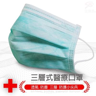 金德恩 格安德拋棄式一般醫用平面口罩/雙鋼印-隨機色(50片x2盒)
