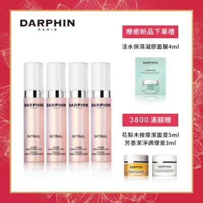 【官方直營】DARPHIN 朵法 全效舒緩濃縮修護精華