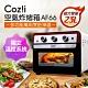 Coz!i 23L大容量空氣炸烤箱AF66 (TiDdi Group) product thumbnail 3