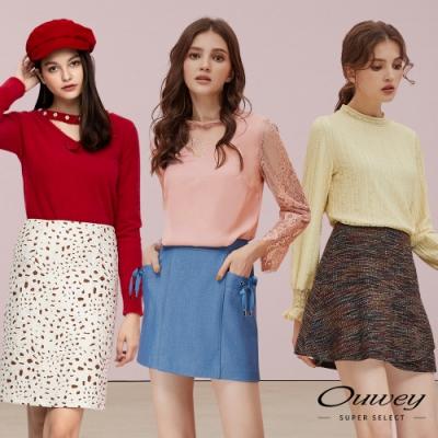 【時時樂限定】OUWEY歐薇 氣質造型上衣(3款任選)