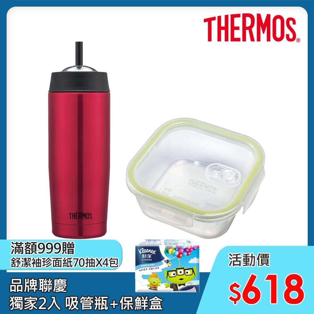 [送玻璃保鮮盒]  THERMOS 膳魔師不鏽鋼真空吸管隨行瓶0.47L(TS403)-PK(深粉紅色)