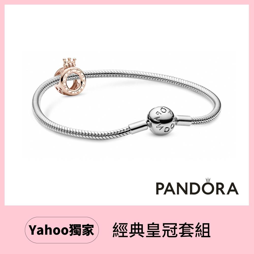 【Pandora官方直營】經典皇冠套組-串飾+手鏈