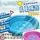 【WEKO】100CM海豚充氣游泳池(WE-P100-1) product thumbnail 1