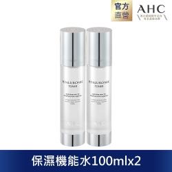 [買1送1]AHC  玻尿酸植萃保濕機能水100ml