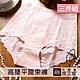 席艾妮SHIANEY 台灣製造(3件組)女性超高腰平腹束內褲 螺旋紋款 product thumbnail 1