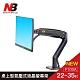NB 22~35吋桌上型氣壓式液晶螢幕架/F100A product thumbnail 1