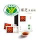 【田原香 雙健字號】靈芝滴雞精10入/60ml(對抗疲勞、調節免疫) product thumbnail 3