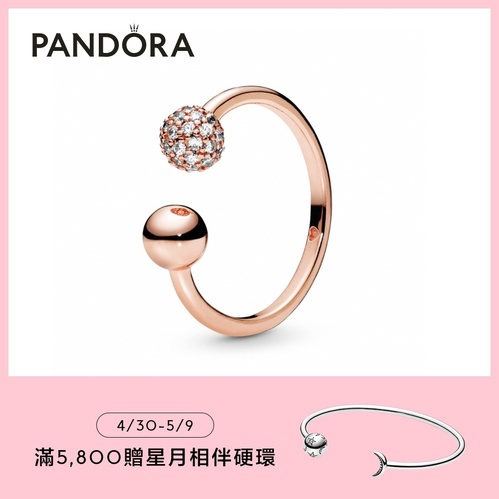 【Pandora官方直營】光滑密鑲珠飾開圈戒指