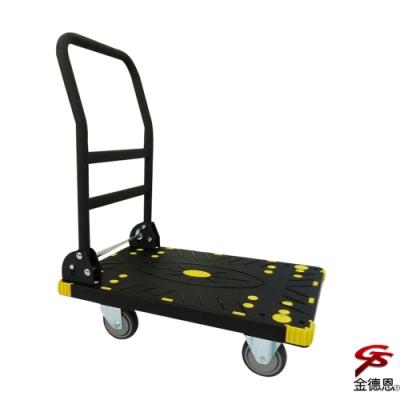 金德恩 摺疊耐操手推車-經濟型 黑面黃點