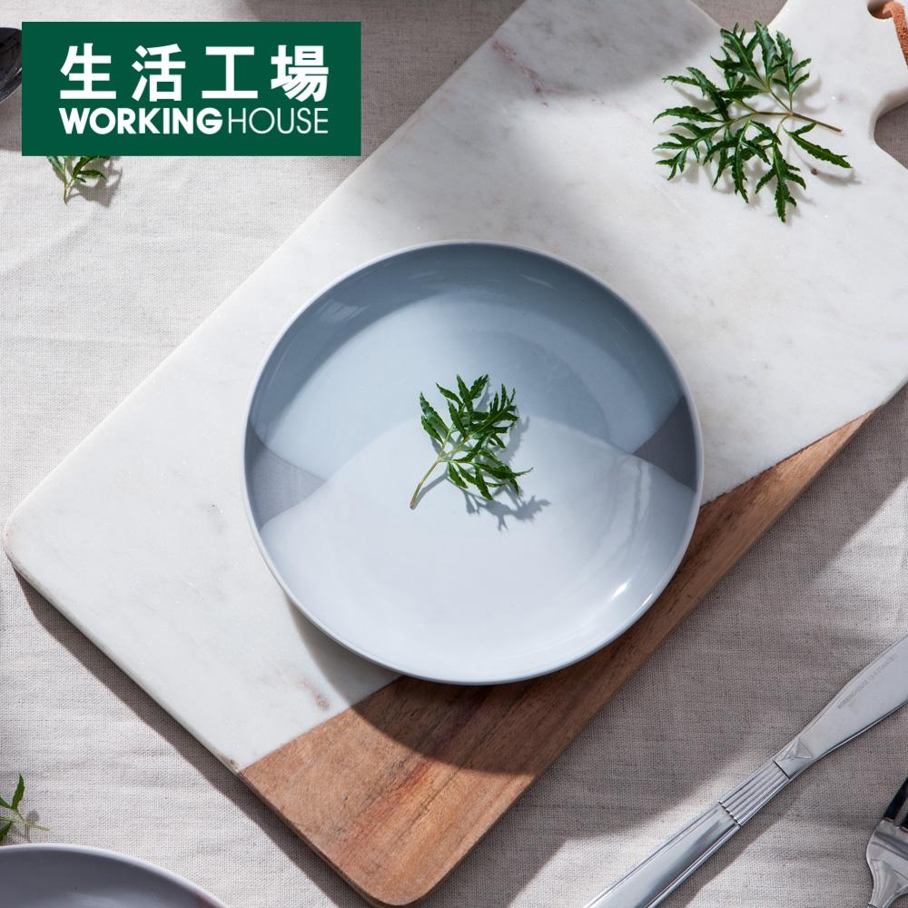 【雙11搶先購↗全館下殺3折起-生活工場】永恆恬靜餐盤16CM