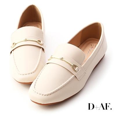 D+AF 百搭好感.馬銜釦小方頭樂福鞋*米
