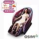 【預購】OSIM 5感養身椅 OS-8208 (按摩椅/AI壓力監測) product thumbnail 2