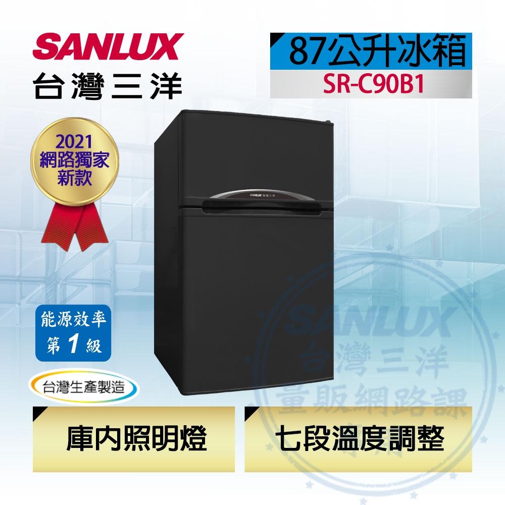 SANLUX台灣三洋 90L 一級雙門電冰箱 SR-C90B1