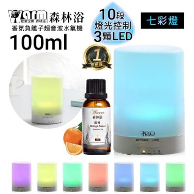 Warm 燈控/定時超音波負離子水氧機W-116七彩燈+來自澳洲進口純精油30ml x 1瓶