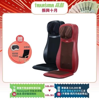 【TAKASIMA 高島】愛舒服巧揉墊 M-6620 (溫熱按摩椅墊/肩頸)