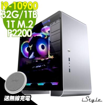 iStyle 旗艦3D繪圖工作站 i9-10900/32G/M.2 1T+1TB/P2200 5G/WiFi6+藍牙/W10/五年保固
