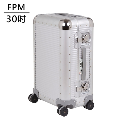 FPM MILANO BANK S Moonlight系列 30吋行李箱 月光銀 (平輸品)