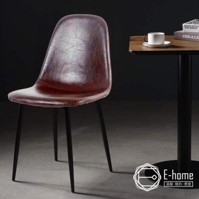 E-home 四入組 Larisa萊麗莎簡約餐椅 三色可選