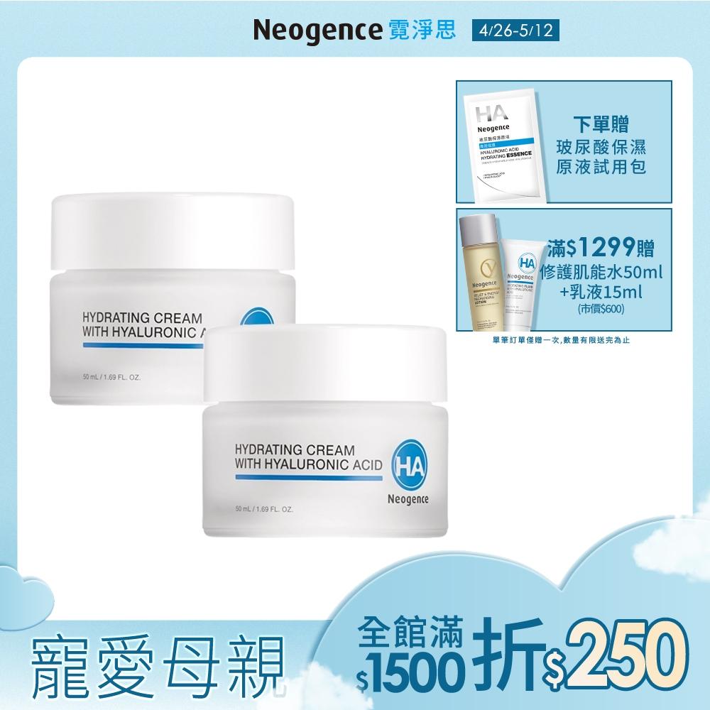 Neogence霓淨思 玻尿酸保濕潤澤霜50ml 2入組