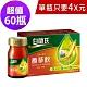 白蘭氏 養蔘飲冰糖燉梨 60瓶 (60ml/6入 x 10盒) product thumbnail 1