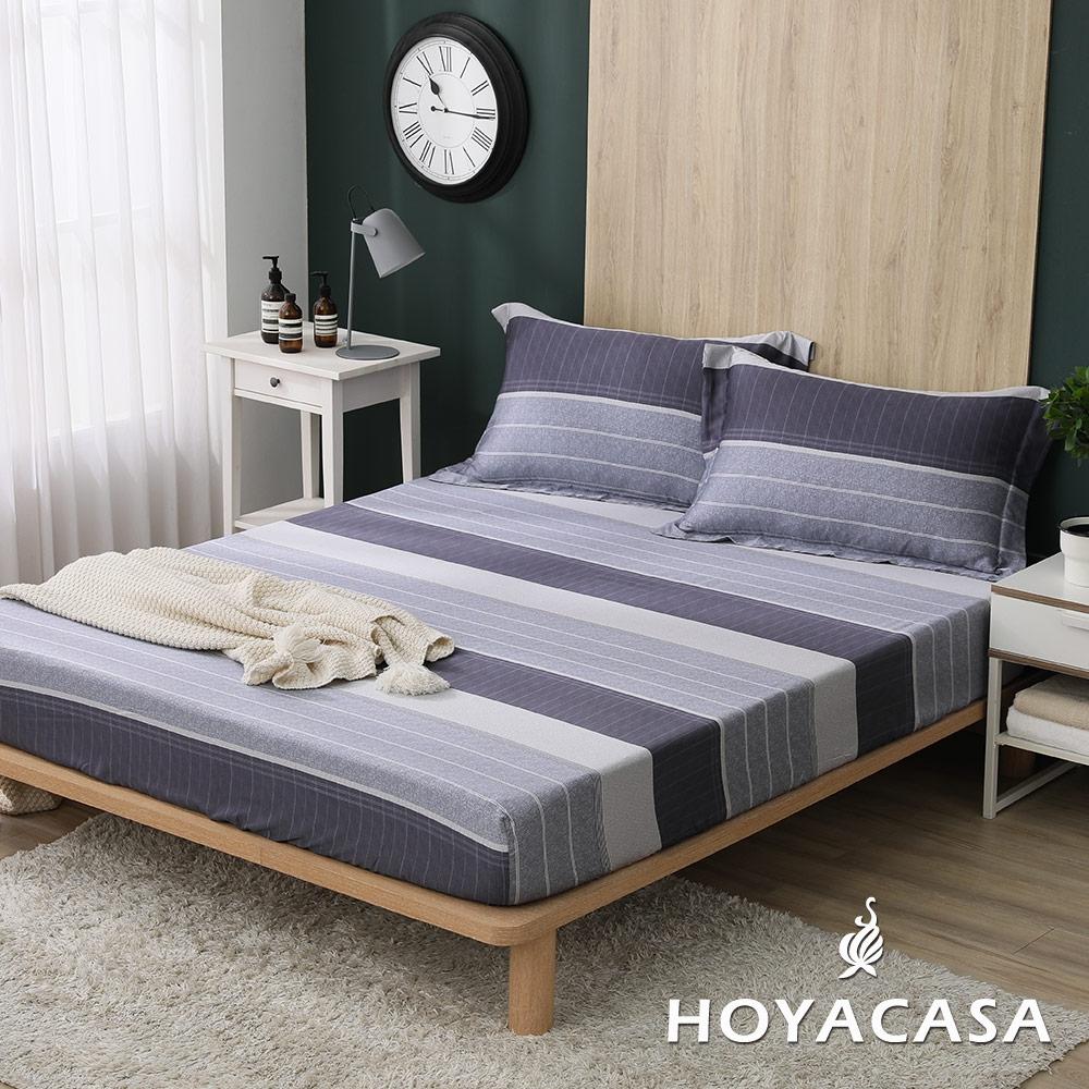 【HOYACASA 】100%天絲枕套床包三件組-多款任選(雙人) (藍汀伯爵)