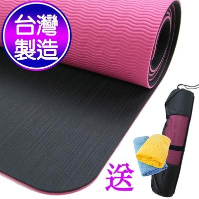 Yenzch 止滑加強瑜珈墊 / NR+TPE (浪漫粉 厚5.5mm) RM-11106《送 背袋+極細運動毛巾》台灣製