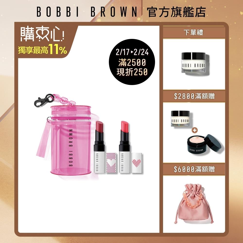 【官方直營】Bobbi Brown 芭比波朗 晶鑽桂馥潤色護唇膏 戀情升溫珍藏組