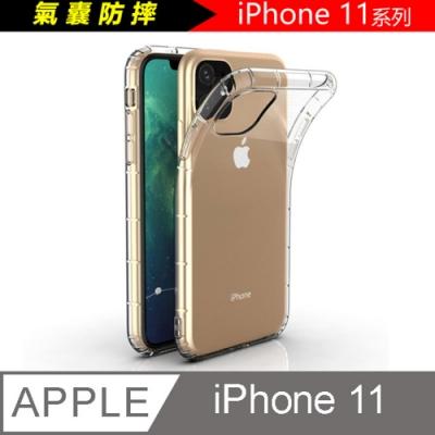 Apple 蘋果iPhone 11 (6.1吋)專用 氣囊防摔透明手機殼 手機背蓋