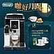 【送WMF件組】DeLonghi 迪朗奇 ECAM 23.260 欣穎型 全自動義式咖啡機 product thumbnail 1