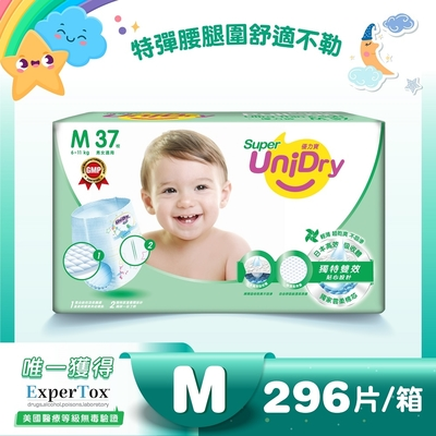 UniDry優力寶 第3代超薄優力褲 嬰兒紙尿褲M37片*8包/箱