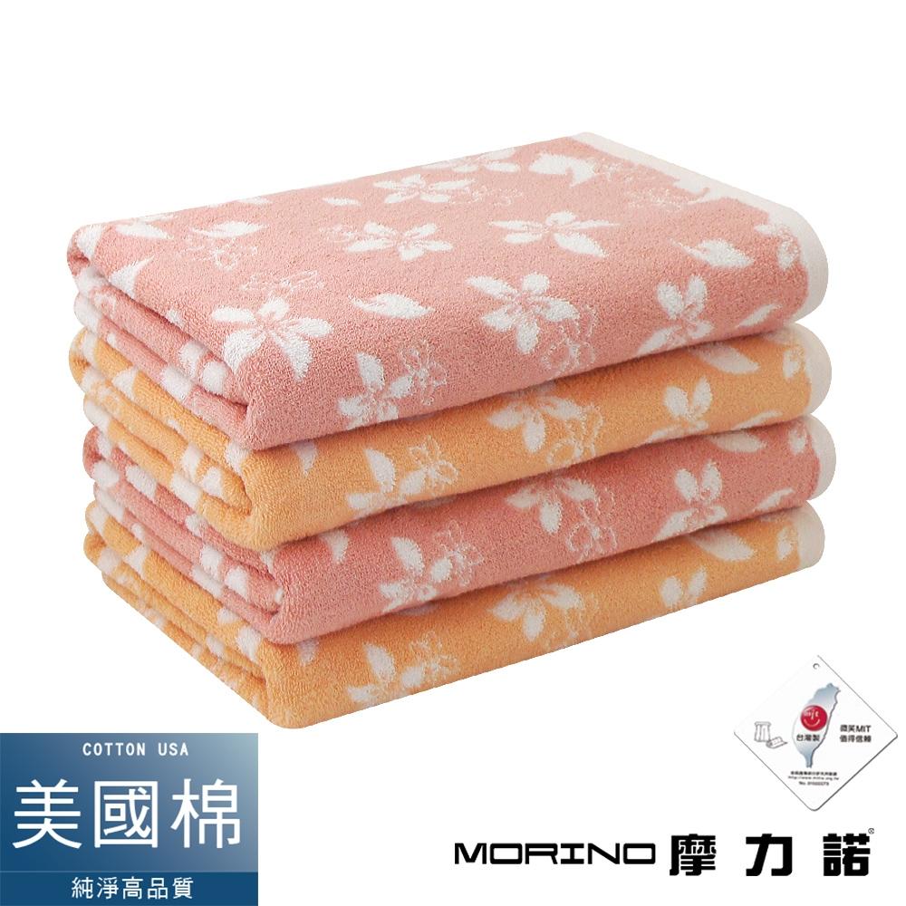 MIT抗菌消臭美國棉油桐花浴巾 海灘巾 MORINO 摩力諾