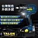 【TALON達龍電動工具】18V 鋰電 高扭力 無刷馬達 衝擊扳手 850牛頓米 TD7955 扳手 product thumbnail 1