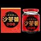 台灣清香號 純手工沙茶醬(240g) product thumbnail 1