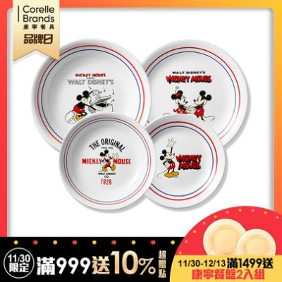 美國康寧 CORELLE 經典米奇米妮餐盤4件組(6吋平盤深盤+8吋平盤深盤)