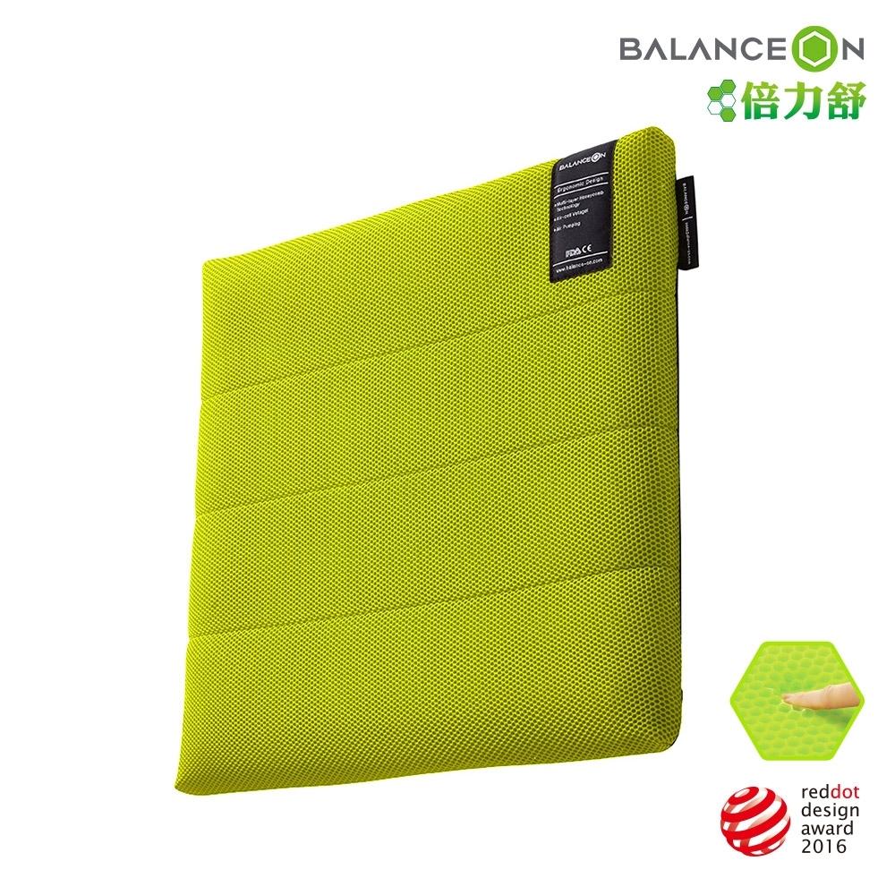 倍力舒 BalanceOn 蜂巢凝膠健康坐墊-綠色(M號)