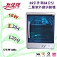 友情52公升紫外線烘碗機(二層)PF-3853 product thumbnail 1