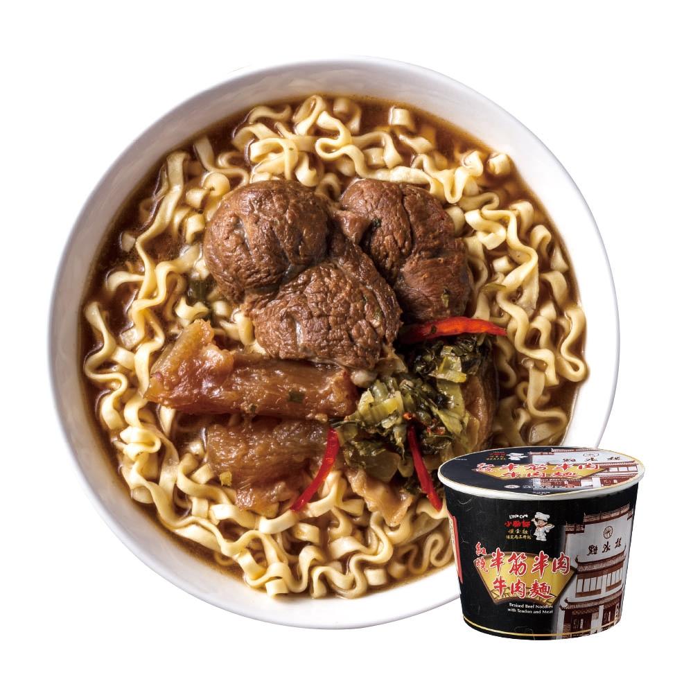 小廚師 紅燒半筋半肉牛肉麵慢食麵(269g)