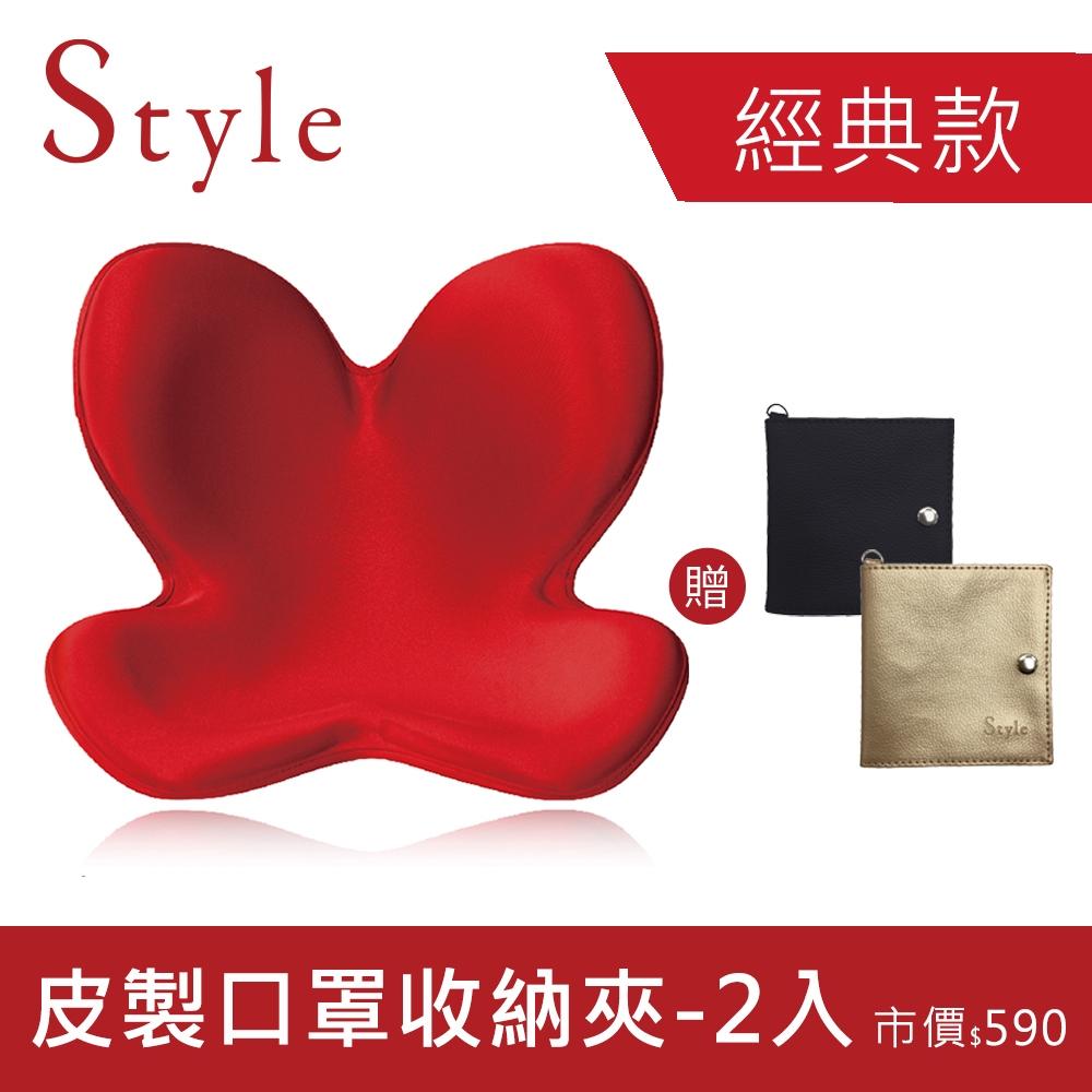 [10/21-10/31★現省900元]Style Body Make Seat Standard 美姿調整椅- 紅色