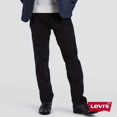 Levis 男款 505修身直筒休閒褲 黑色基本款 燈心絨 彈性布料