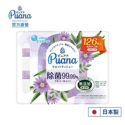 日本大王Puana 純淨然酒精濕紙巾補充包 (42抽x3包)