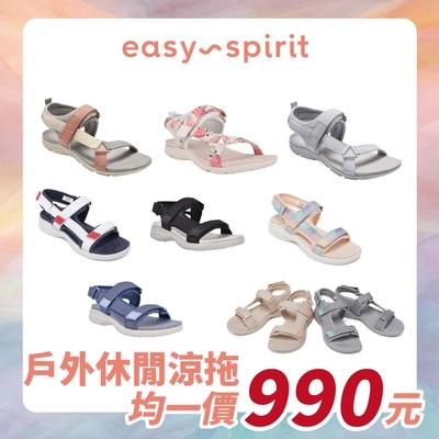 STEVE MADDEN+ 季末清夏出遊趣 戶外休閒涼拖均一價990元!
