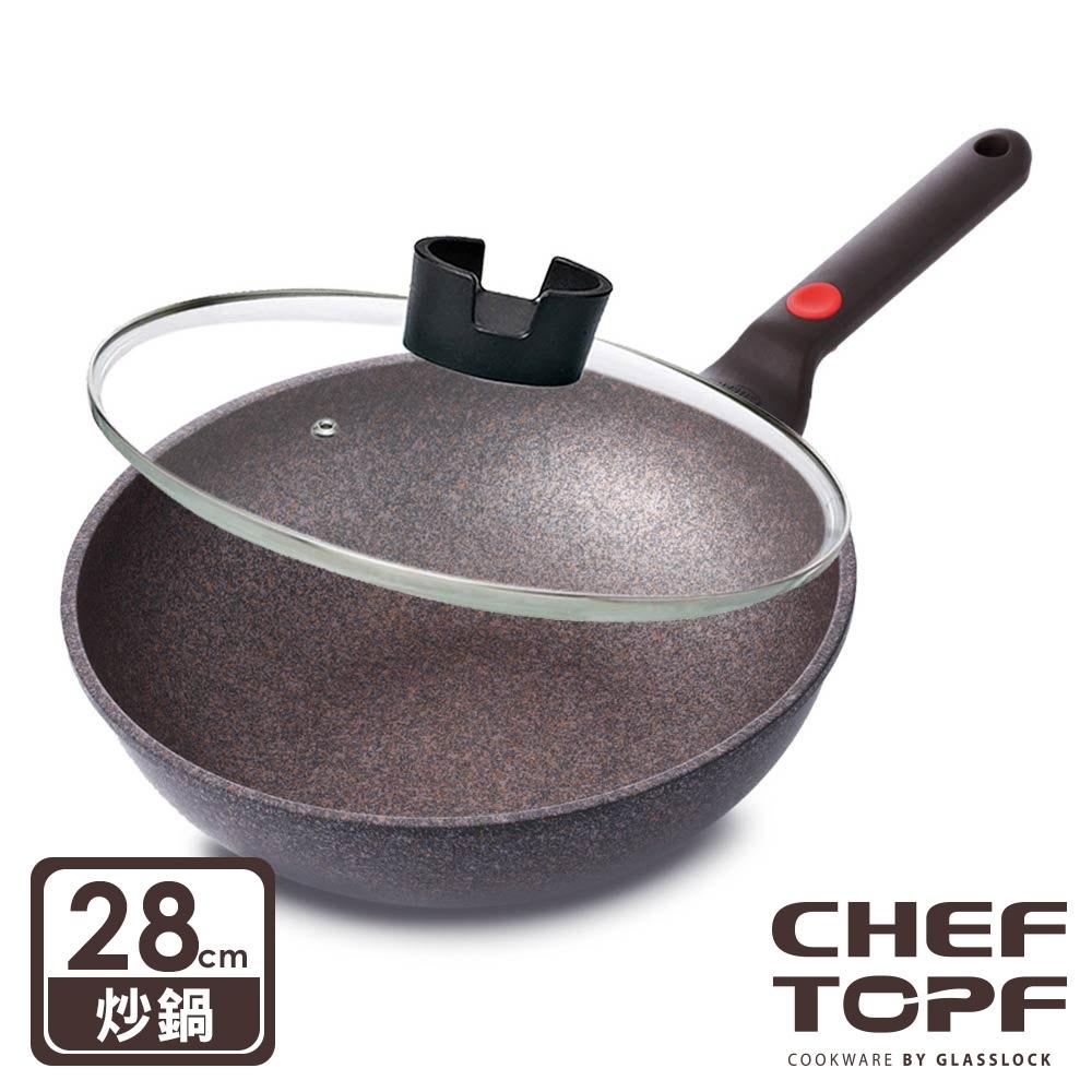 韓國 Chef Topf 崗石系列耐磨28公分不沾炒鍋(附玻璃蓋)