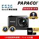 PAPAGO!ES36 Sony感光行車紀錄器(超廣角/1080P) product thumbnail 1