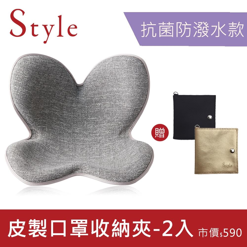 [10/21-10/31★現省600元]Style Standard Antibac 美姿調整椅 抗菌防水款- 灰色