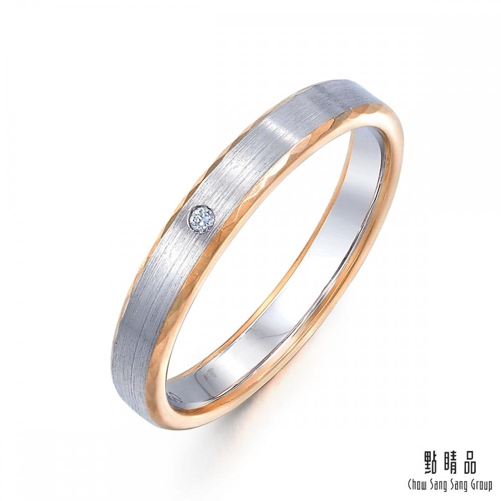 點睛品 Promessa 極簡工藝 鉑金結婚戒指-女戒