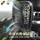 車用後座摺疊風扇-黑-急速配 product thumbnail 1