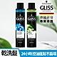 施華蔻 Gliss 高效豐盈型/長效控油 200ml 乾洗髮霧 _2入組 product thumbnail 1