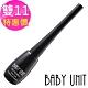 【BABY UNIT】不思議極黑防水眼線液9g product thumbnail 1
