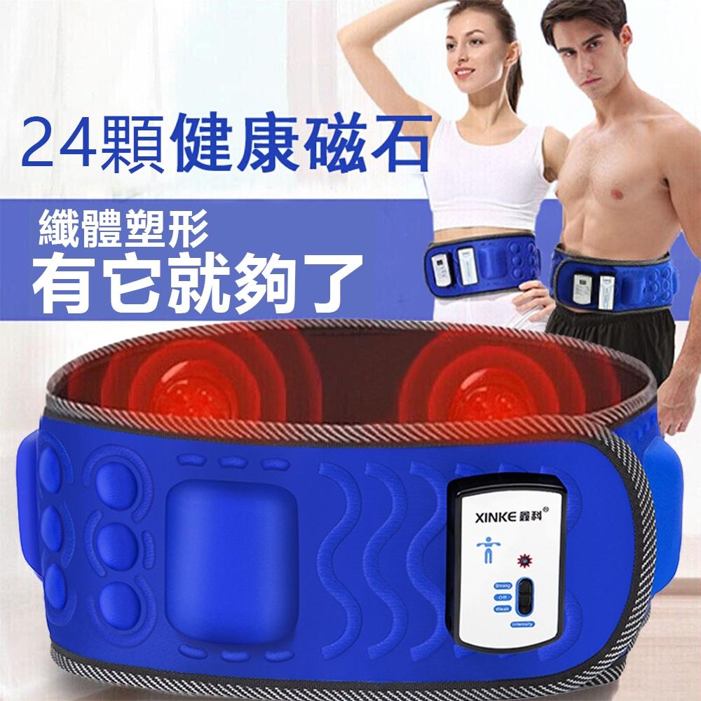 OOJD 懶人電動減脂腰帶 瘦小腹肚子燃脂瘦身腰帶減脂神器 HF-068C