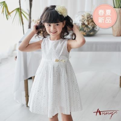 Annys安妮公主-繁星點點網紗蝴蝶結春夏款傘襬背心洋裝*9128白色